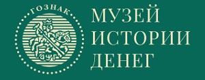 Музей истории денег логотип