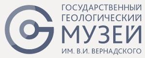 Геологический музей им. В.И. Вернадского