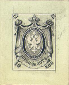 Проект первой русской марки Ф. Кепплера, 1856 г